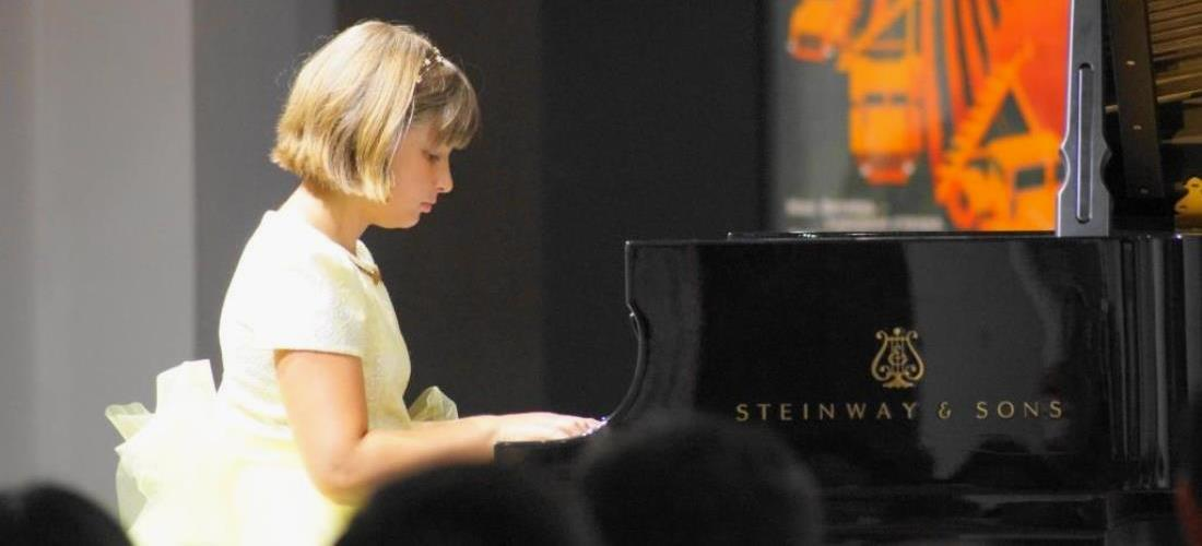 Rubinstein Music Academy - music lessons, piano lessons